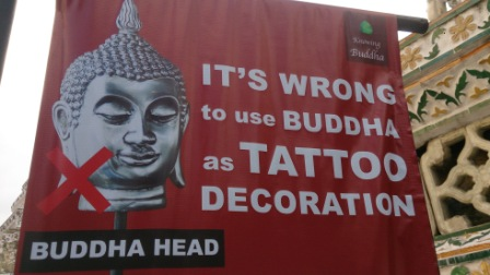 Bouddha tatoo.jpg
